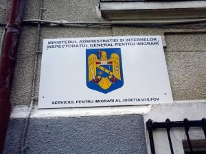 immigration office ilfov